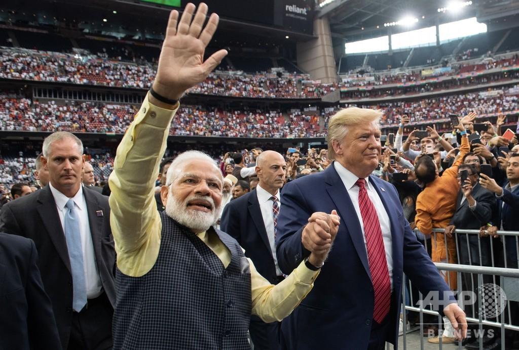 米印首脳、テキサスで5万人集会に参加 緊密関係アピール