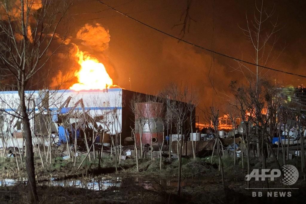 中国・江蘇省の化学工場爆発、死者47人に 90人重傷