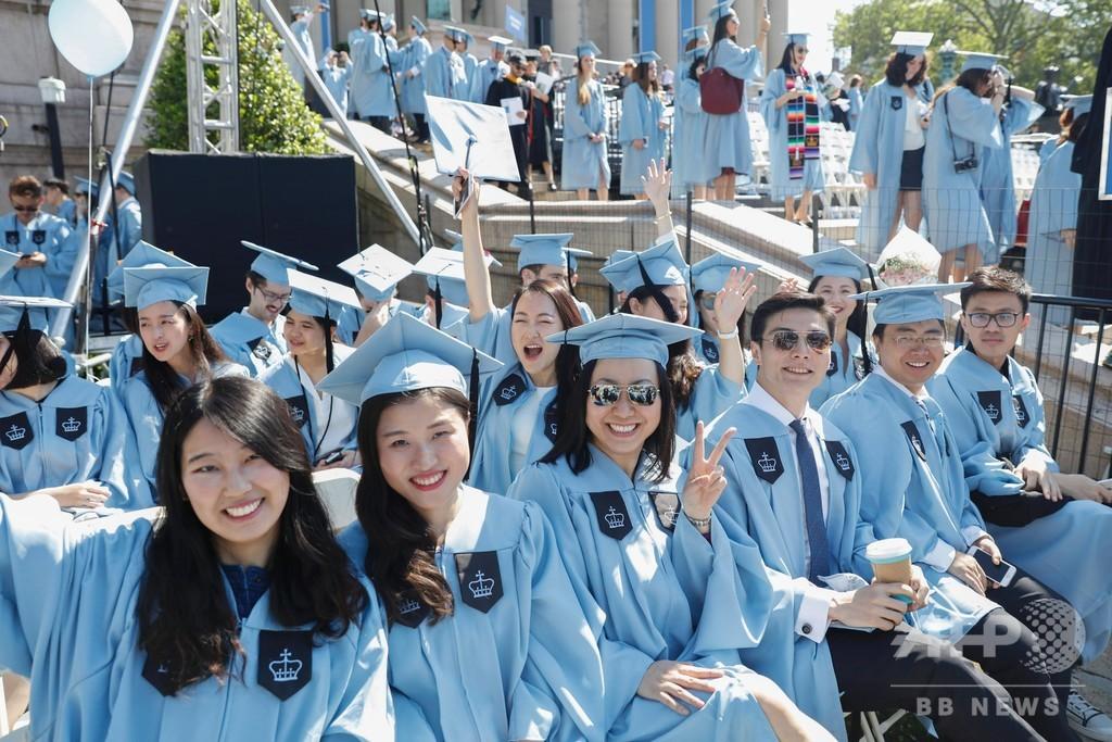 中国から海外への留学者数66万2100人  2018年実績