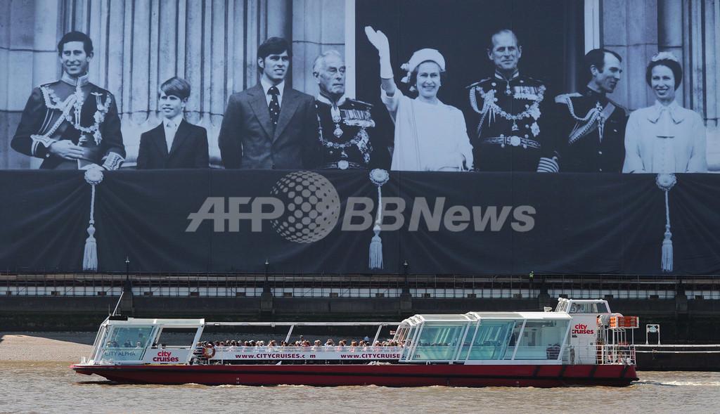 テムズ川沿いに巨大な英王室写真、高さ70メートル