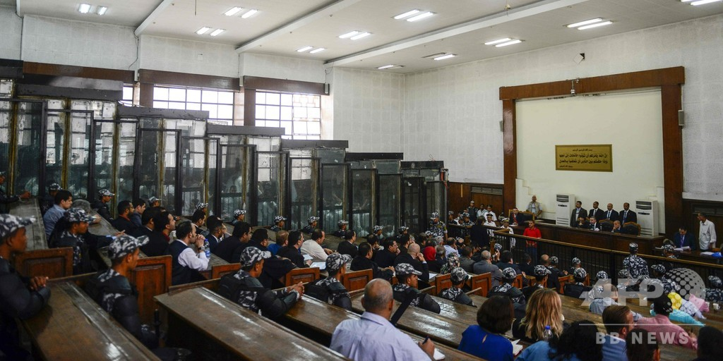 エジプト裁判所、「ムスリム同胞団」指導者ら75人に死刑判決