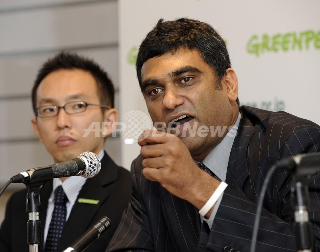 日本警察は「アパルトヘイト的」とグリーンピース理事長、6日の判決控え会見