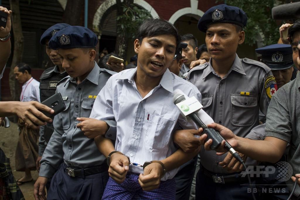 ミャンマー裁判所、ロイター記者の公判開始を決定