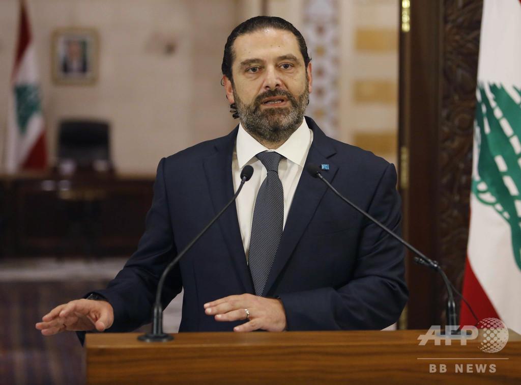 抗議デモに揺れるレバノン、首相が辞表提出の意向表明