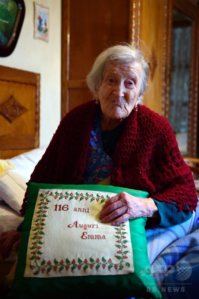 世界最高齢のイタリア人女性エマ・モラノさん死去、117歳