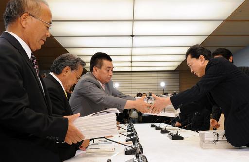 徳之島に首相が協力要請、3町長は断固拒否 普天間問題