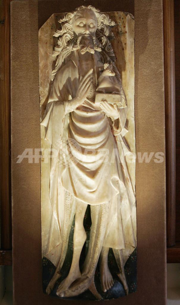 「洗礼者ヨハネの遺骨」を確認? ブルガリア