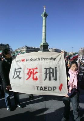 ジュネーブで死刑廃止を求める国際会議、米・日本にも働きかけ