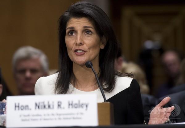 対ロ制裁「クリミア返還まで維持」 米国連大使が明言