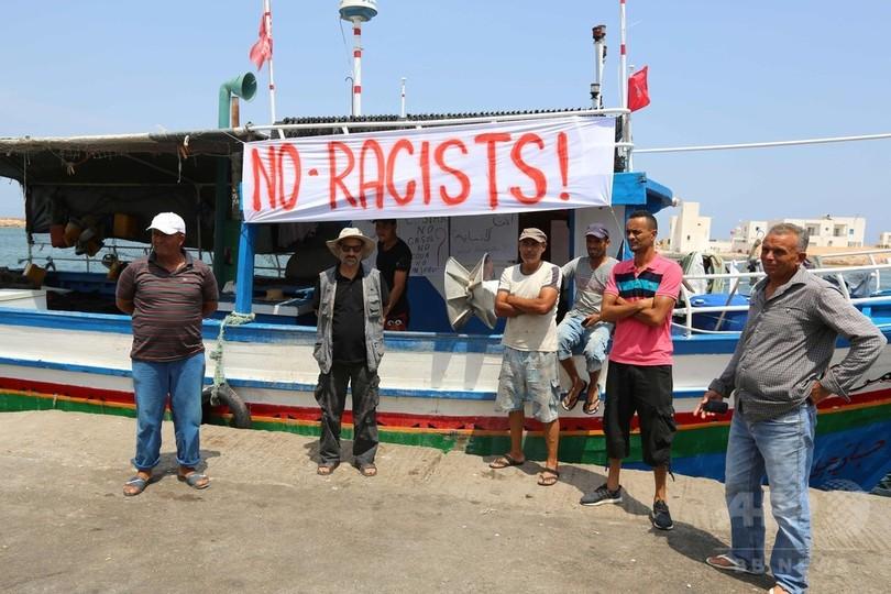 チュニジア漁師、反移民活動家の船追い払う 「レイシスト来るな」