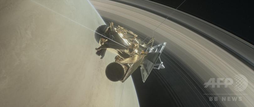 土星の衛星エンケラドスで水素分子検出、生命誕生の条件 NASA