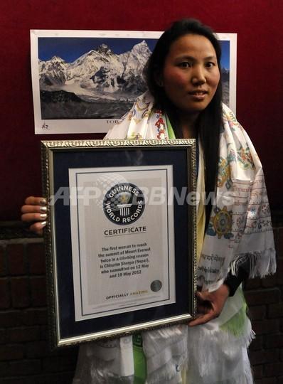 女性で初、エベレスト登頂1シーズン2回成功 ギネス記録に認定