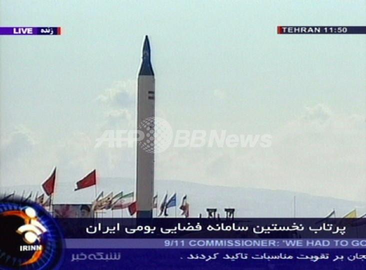 イラン、新宇宙センター開設・国産ロケット発射