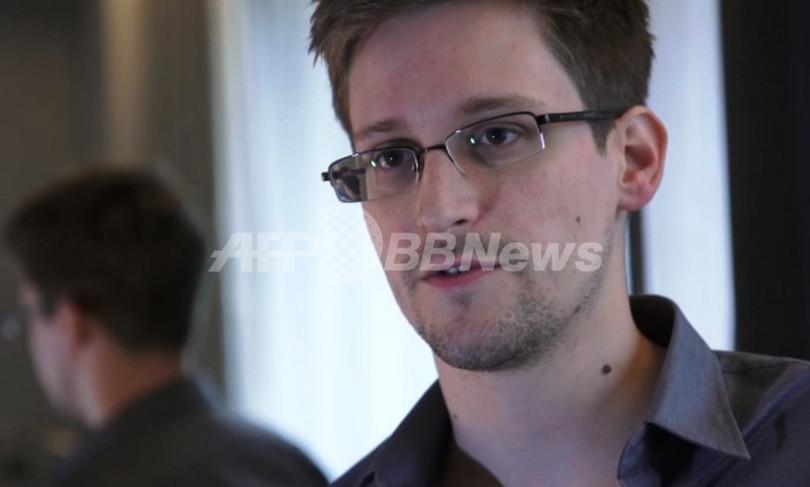 米政府の市民監視プログラム暴露した元CIA職員、「怖くない」