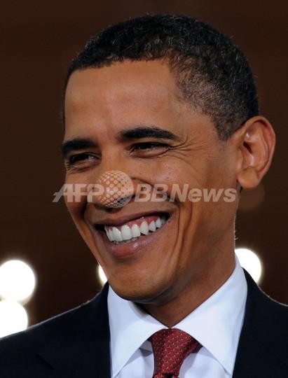 「わたしも撃たれるかも」、黒人教授の誤認逮捕でオバマ大統領がジョーク