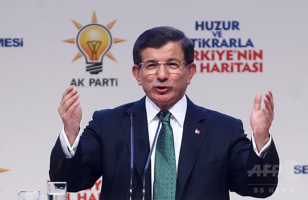 ISとトルコは「360度違う」、首相の失言が物笑いの種に
