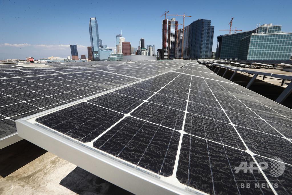 米カリフォルニア、2045年までに全電力をクリーンエネルギーに 知事が法案に署名