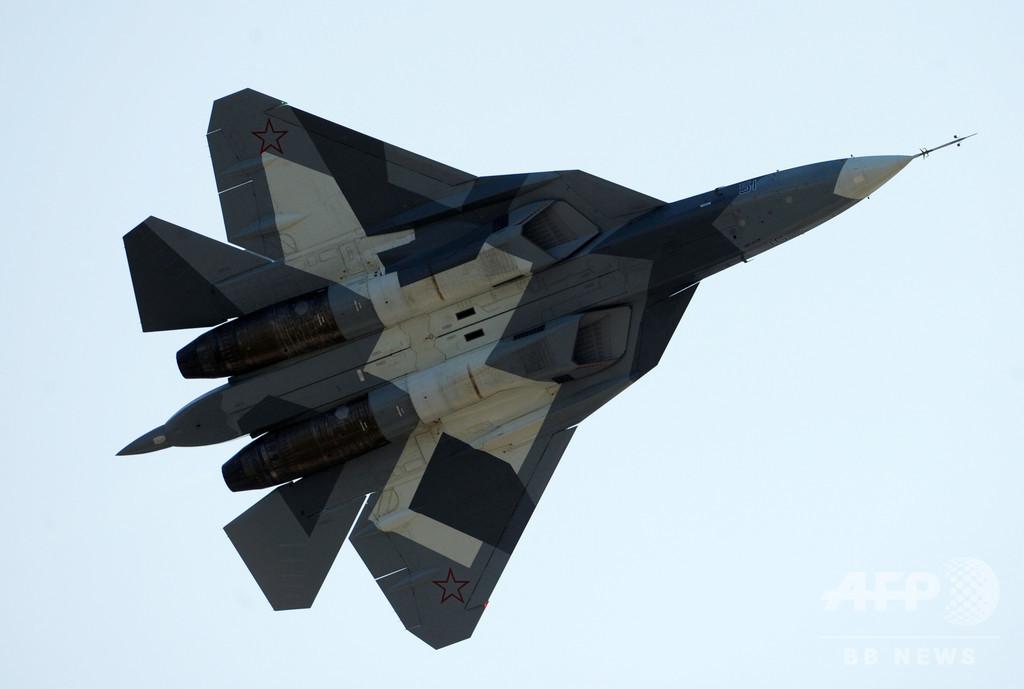 ロシア初のステルス爆撃機、試作機製造開始 報道