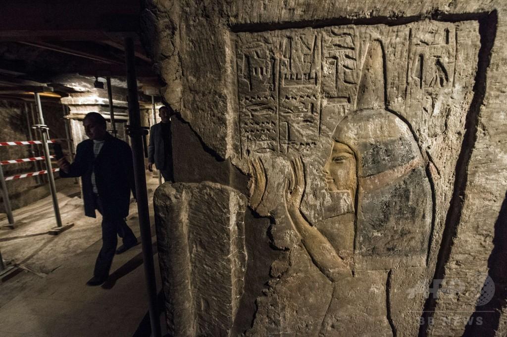 ツタンカーメンの乳母、姉だった可能性が浮上 考古学者
