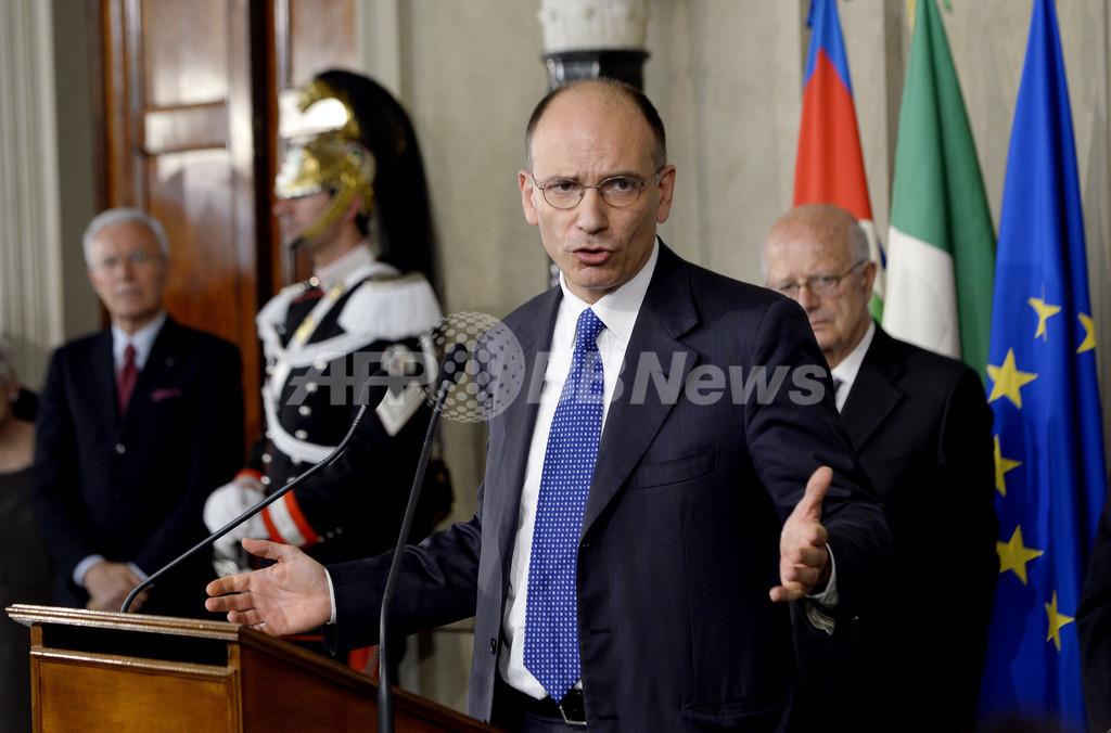 イタリア、エンリコ・レッタ氏を首相に指名 連立政権樹立へ