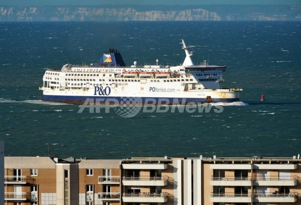 ドーバー海峡遠泳、英女性が死亡 チャリティー活動中 写真1枚 国際 ...