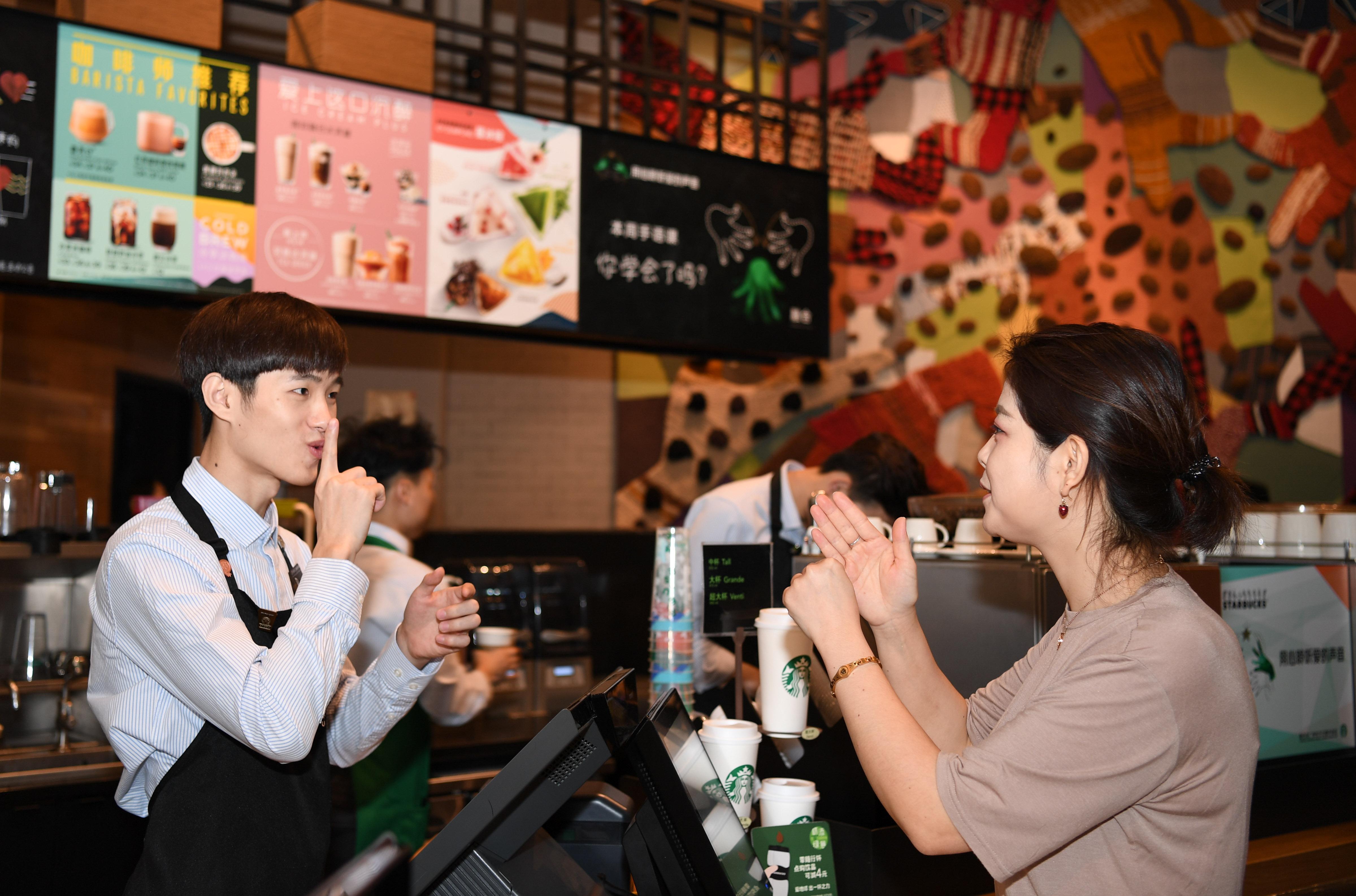 スターバックスの手話店舗、広州に登場