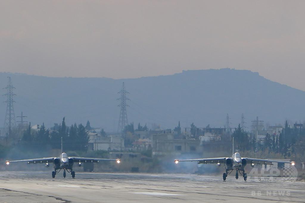 ロシアのシリア空爆、民間人死者1000人超える NGO