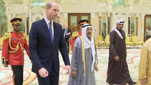 動画:英ウィリアム王子、クウェートを初の公式訪問