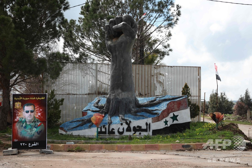 シリア、ゴラン高原の主権問題で安保理緊急会合開催を要請