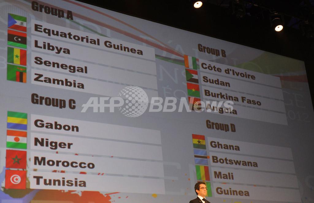 アフリカ・ネイションズ・カップ、予選グループの組み合わせが決まる
