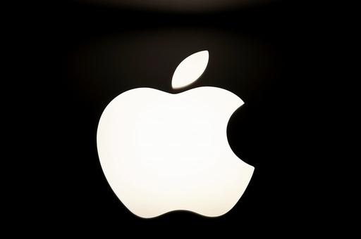 アップルに同性愛を「治す」アプリ削除を要請、オンライン署名に11万人