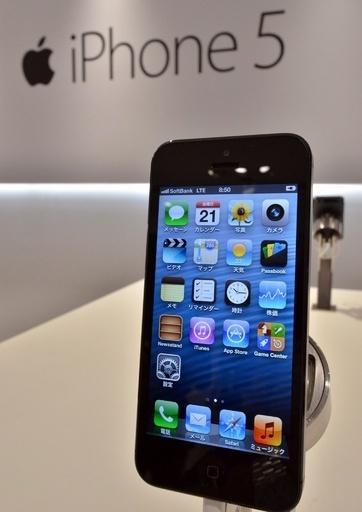 米アップル、「iPhone」商標訴訟で「iFone」に敗訴 メキシコ