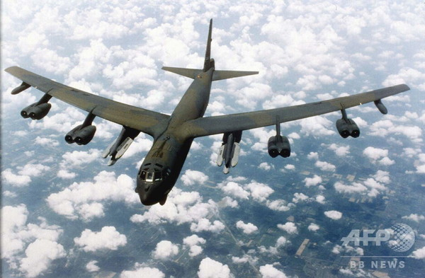 核搭載可能の米戦略爆撃機、南シナ海を飛行 中国けん制か