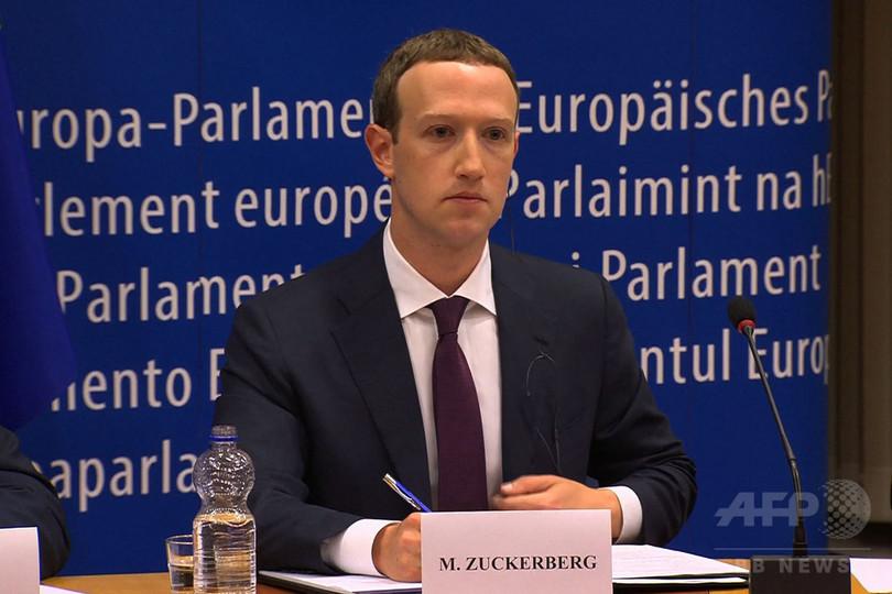 フェイスブックCEO、欧州議会で謝罪 ユーザー情報流出で