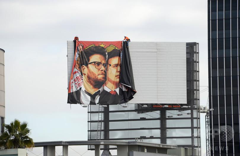 北朝鮮でネット接続が不能に、サイバー攻撃の可能性も