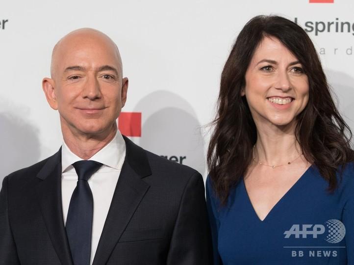 米アマゾン創業者のベゾス氏が離婚 世界一の富豪