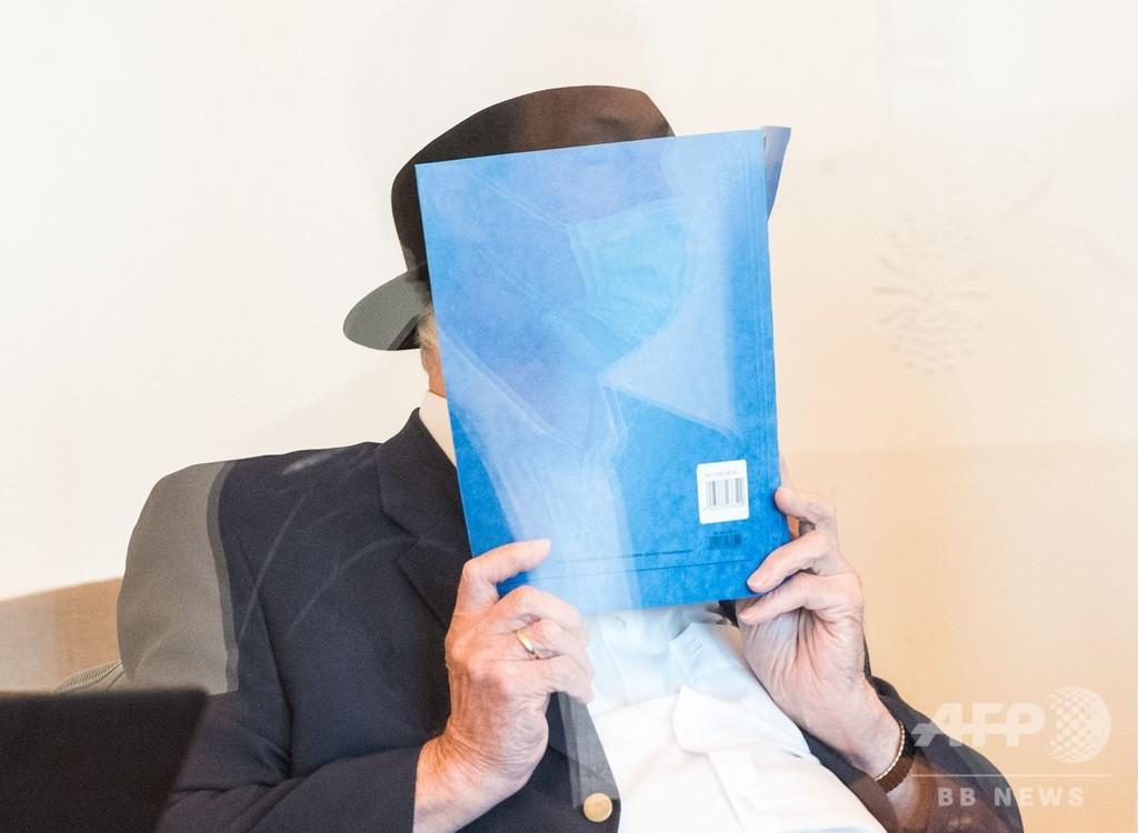 93歳元ナチス看守に執行猶予付き判決 独裁判所