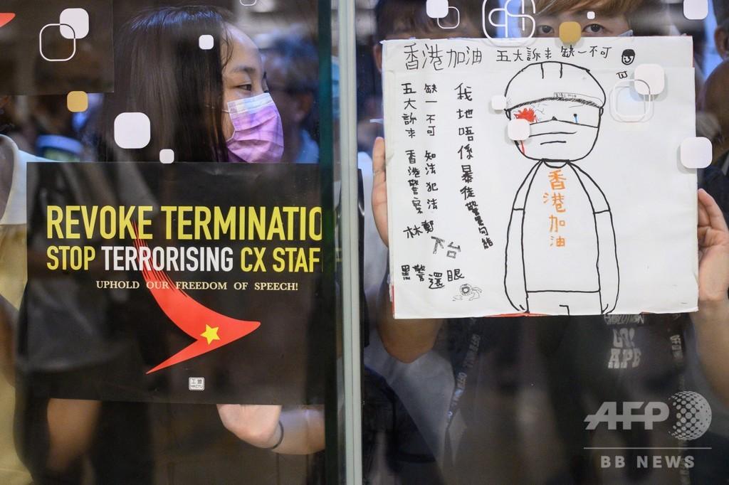 香港デモ、キャセイ航空で「魔女狩り」 密告におびえる従業員ら証言