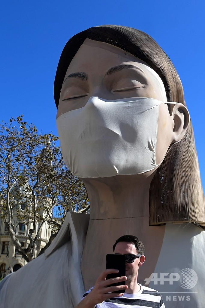スペインの火祭り「ファリャス」、新型コロナ感染拡大で延期 巨大像も解体