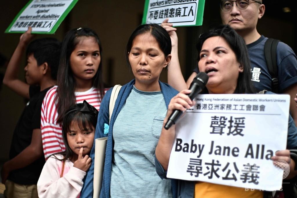 がんを理由にメイドを解雇、雇用主に補償金の支払い命令 香港
