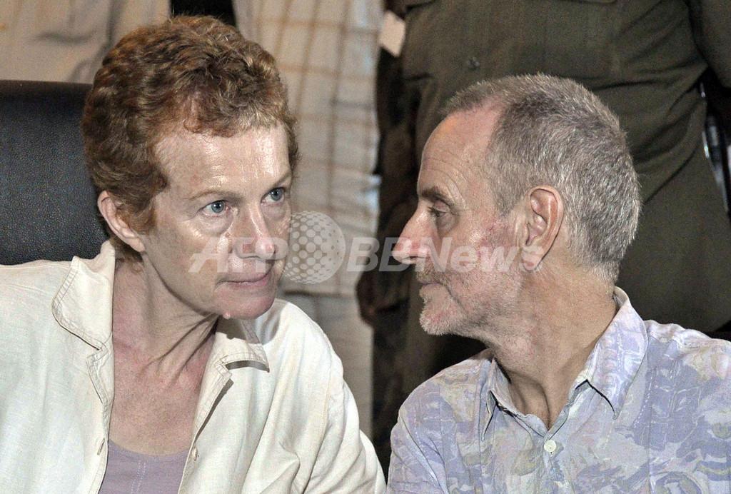 ソマリア海賊に捕らわれていた英国人夫妻、解放される