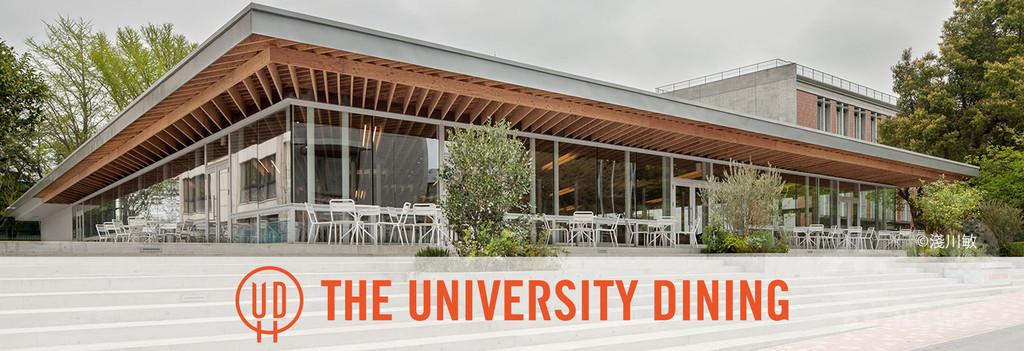 千葉商科大学の学食がオシャレすぎる展開に!「The University DINING」オープンへ