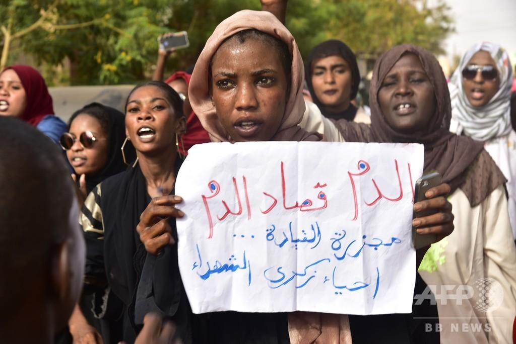 スーダンの準軍事組織、住民に発砲 1人死亡 7人負傷