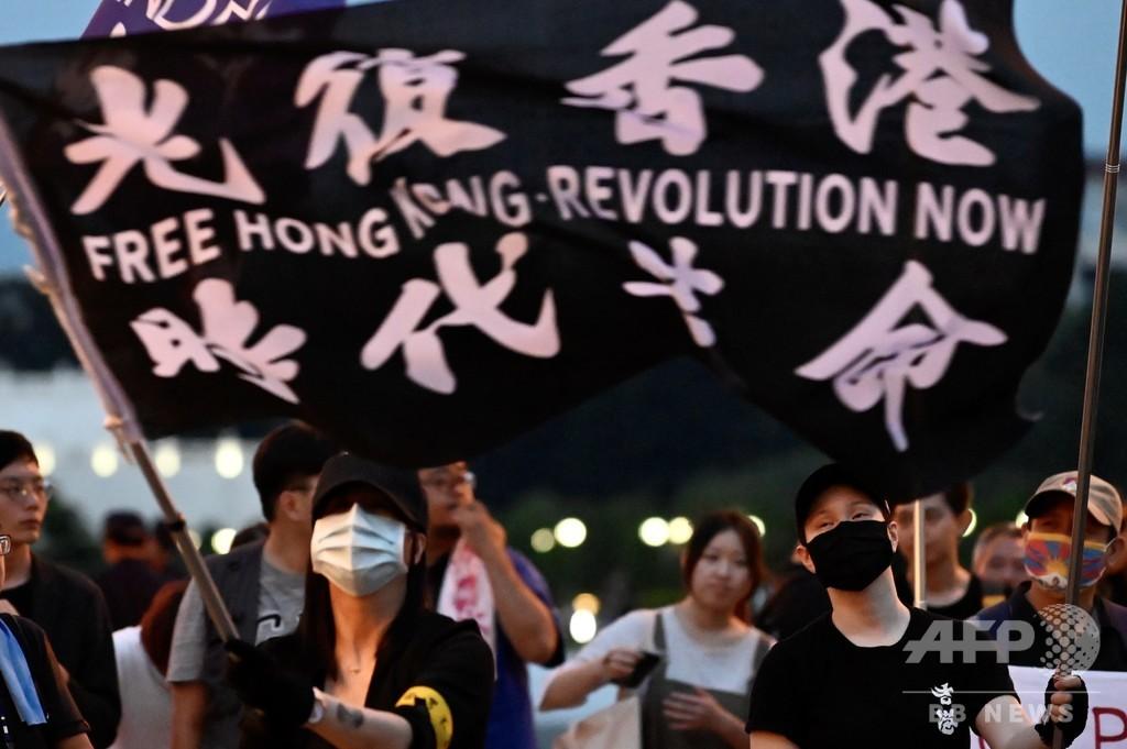 台湾、香港人の移住受け入れへ専門窓口開設 留学・投資も支援