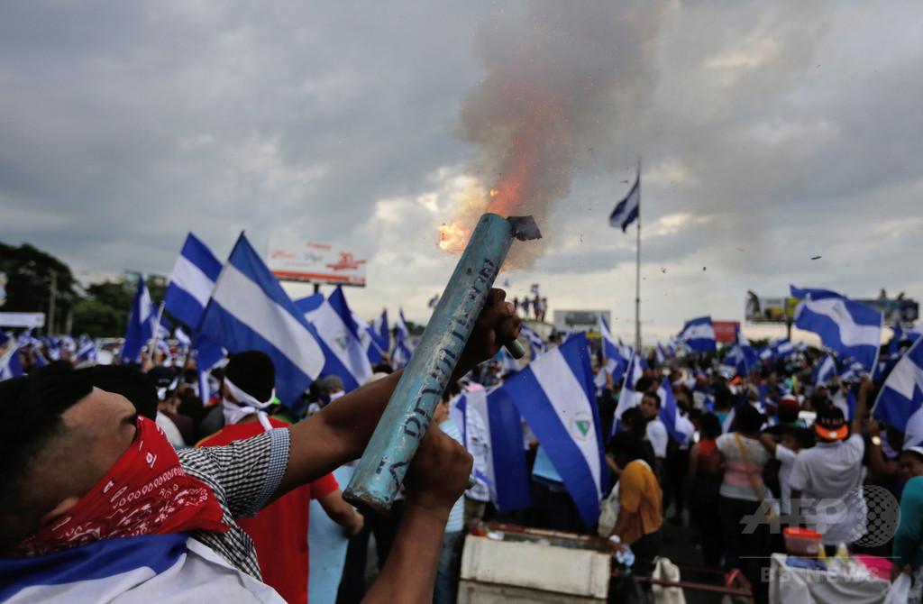 ニカラグア政情不安、死者100人超に カトリック教会も仲介拒否