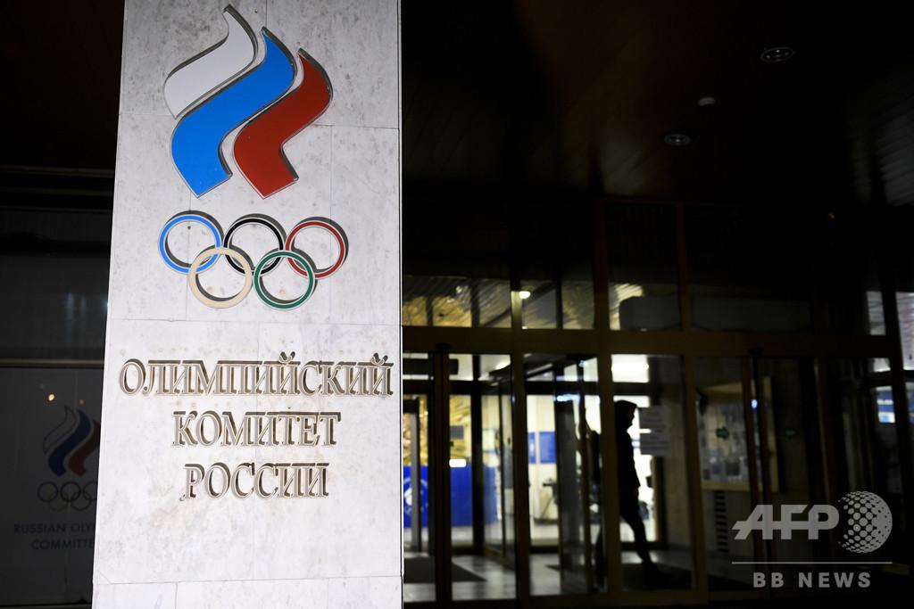 ロシア五輪委、東京五輪問題に「冷静」な姿勢促す
