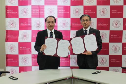 朝日新聞社と福岡女学院大学が「産学連携に関する協定」を締結