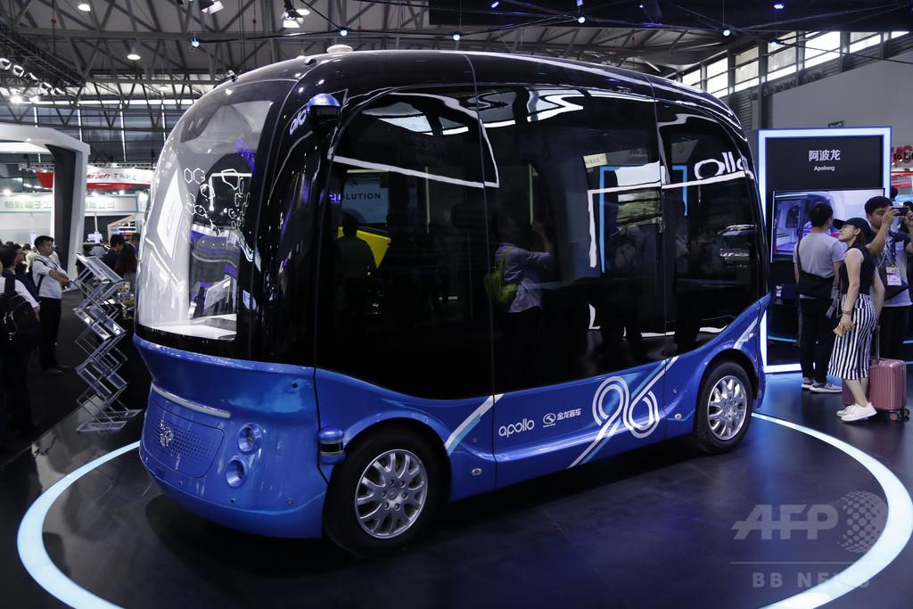 百度の自動運転バス量産開始 東京や深センで展開へ