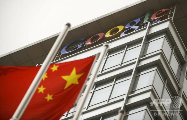 米軍に非協力、中国軍に協力するグーグルの大問題