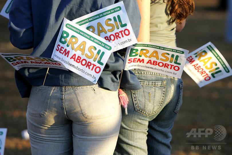 ブラジルで中絶論争再燃、ジカ熱への恐怖広がる